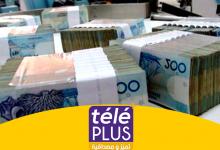 صورة وزير العدل يكشف تسجيل 390 قضية غسيل أموال في سنتين