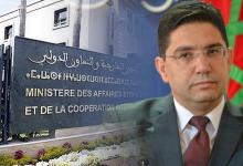 صورة رسمي.. المغرب يُدين بشدة نشر رسوم الكاريكاتير المسيئة للرسول ﷺ
