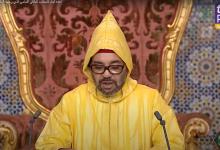 صورة في خطاب إفتتاح البرلمان الملك يؤكد : تم دعم 20 ألف مقاولة بمبلغ 26 مليارا و100 مليون درهم ..(نص الخطاب)