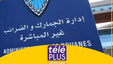 صورة مبادرات إنسانية للبطل العالمي ابو بكر زعيتر  بمنطقة سيدي يحي زعير
