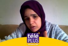صورة أم المغربية تدعي أن حضانة ألمانية تسترت على جريمة إغتصاب ابنتها