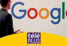 """صورة """"الهمهمة"""" طريقة جديدة للبحث عن الأغاني عبر غوغل"""