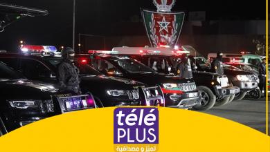 صورة مديرية الأمن الوطني تضع رهن إشارة مصالحها 660 مركبة جديدة و متطورة