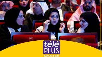 """صورة فيلم سعودي يحقق """"صفر"""" إيرادات اعتبر الأكثر فشلا في تاريخ السينما"""