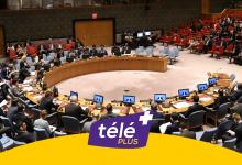 صورة الولايات المتحدة تبلغ مجلس الأمن الدولي والأمين العام للأمم المتحدة باعترافها بمغربية الصحراء.