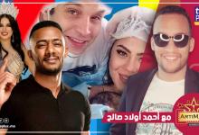 صورة زوجة انس الباز توضح سبب وفاة طفلتها.. تبرئة دنيا بطمة وعودة محمد رمضان artimag
