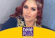 صورة مراكش- مداهمة منزل الشيخة -طراكس- وتوقيفها